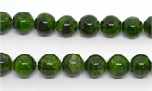 Chrome Diopside Polished round 12mm EACH BEAD-chrome diopside-Beadthemup