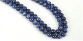 Kyanite Star Natural AAA Polished round 8mm EA-gemstone beads-Beadthemup
